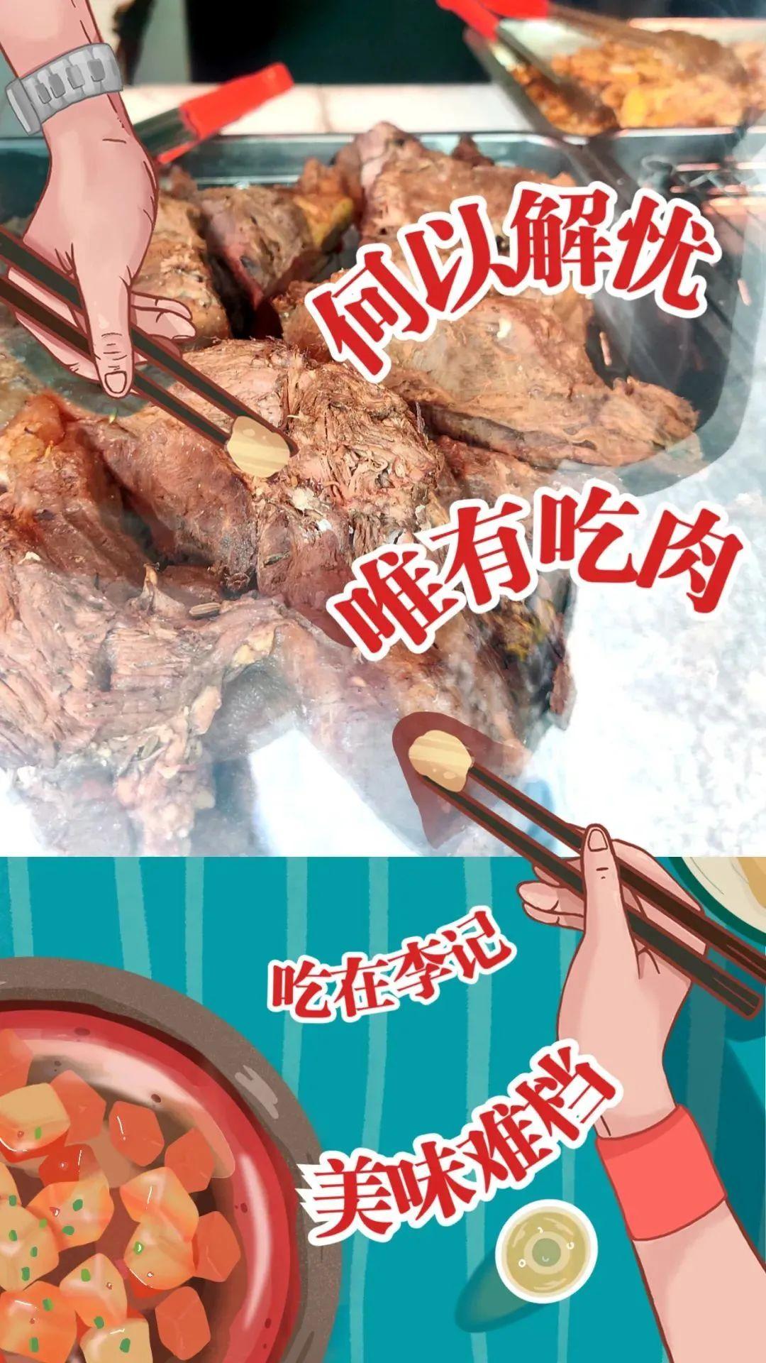 藏匿于郑州西郊的桶子鸡老店,实力圈粉啦,爱了爱了!!!