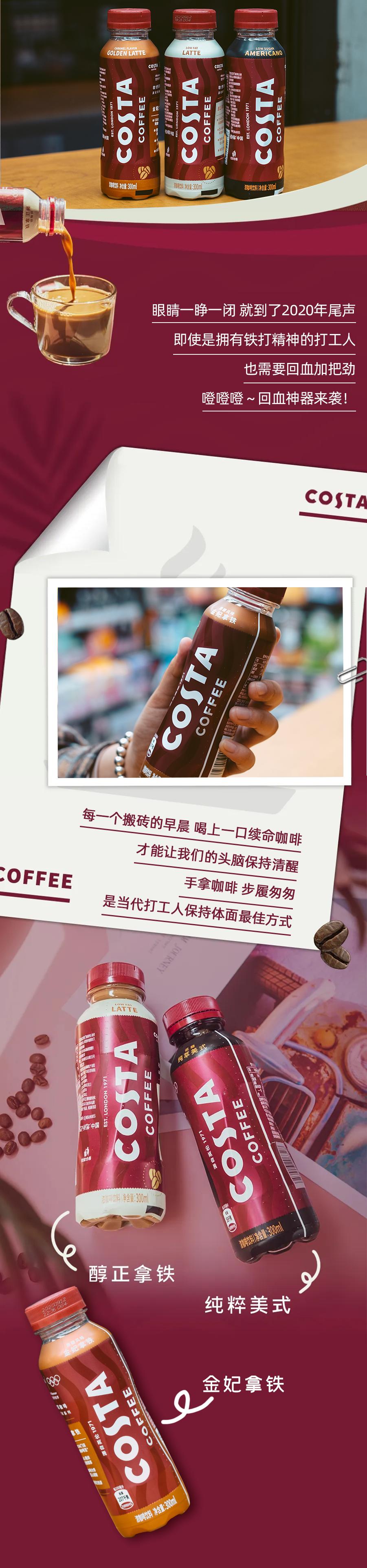 可口可乐邀请郑州打工人喝咖啡!