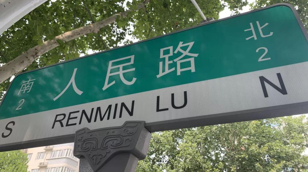 郑州人民路中医院对面这条街,是否有你曾经的记忆...