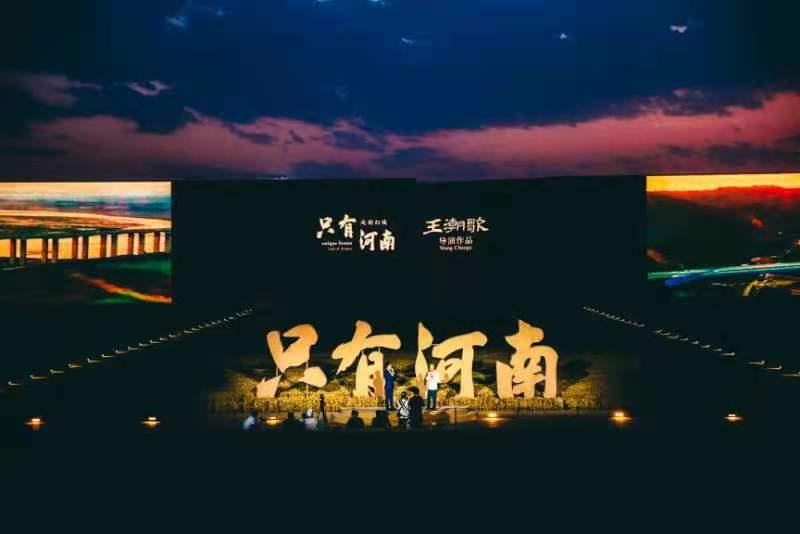 大咖云集!只有河南·戏剧幻城震撼首演,6月6日正式开城纳客!